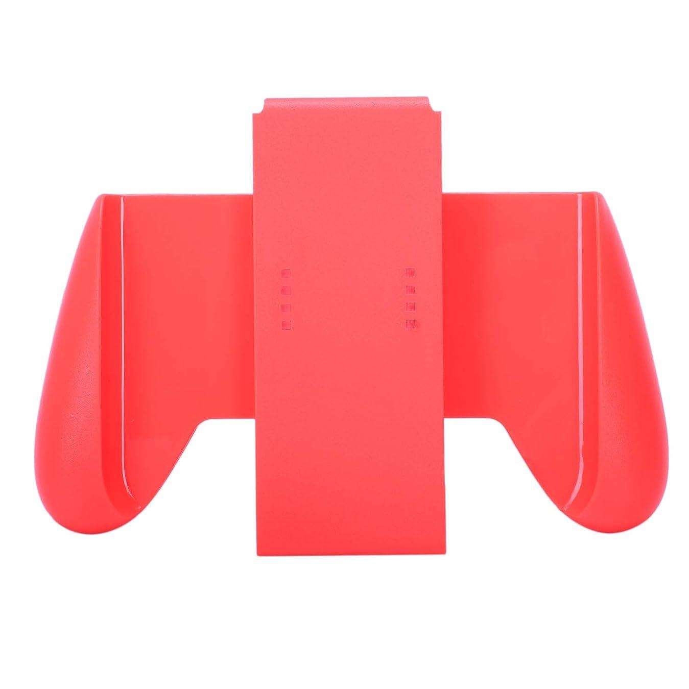 貝殻鉄雄大なGaoominy 1個 ハンドグリップスタンドホルダー ニンテンドースイッチコントローラー用ゲームパッド(レッド)