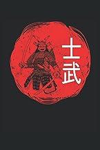 "Guerrero samurai japonés: Cuaderno 6 ""x 9"" forrado. Cuaderno para Samurai |Guerrero |Japón |Luchador |notas (Spanish Edition)"