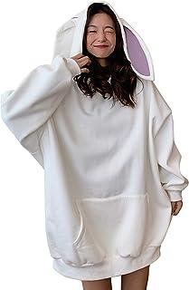 XINSTAR Sweat à capuche pour femme - Style coréen - Style printemps et automne - Avec grande poche - 2 couleurs au choix