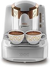 ارزوم اوكا - ماكينة قهوة تركى بـــــ وش - ابيض/نحاسى - OK001