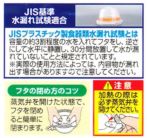エビス『エアータイトクリア小分け(PS-6710)』
