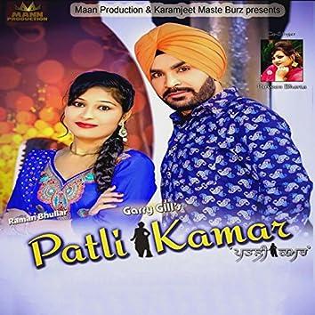 Patli Kamar (feat. Raman Bhullar)