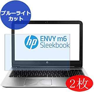【2 Pack】 Synvy Anti Blue Light Screen Protector for HP Envy Sleekbook m6-k000 / k010dx / k088ca / k025dx / k015dx / k022dx 15.6