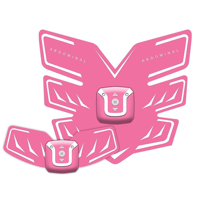 ワイド香り氏腹部筋肉トレーナーEMS腹部トレーナー筋肉刺激装置アブトーニングベルトウエストトレーナー腹サポートベルトジムトレーニングエクササイズマシンホームフィットネス (Size : A+B-pink)