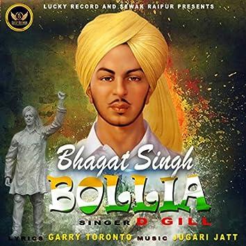 Bhagat Singh Bollia