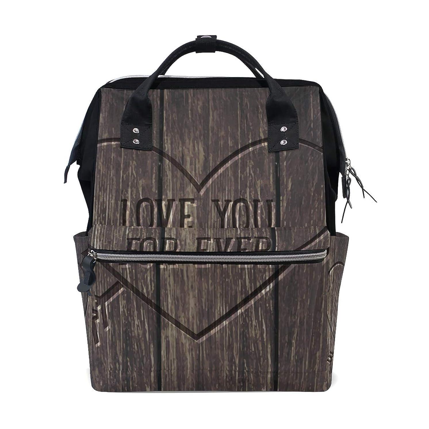 Love You Forever Wooden Texture School Backpack Large Capacity Mummy Bags Laptop Handbag Casual Travel Rucksack Satchel For Women Men Adult Teen Children