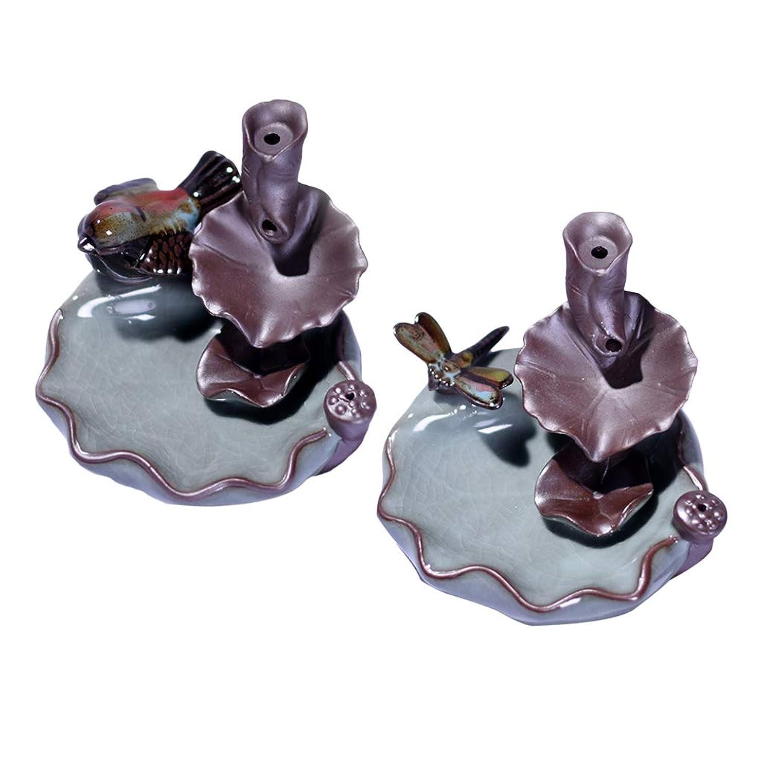 沿って不完全症候群B Blesiya 香バーナー 香炉 装飾的 仏教 セラミック 香炉 2個