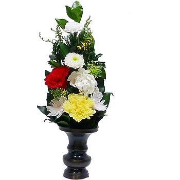 【仏花倶楽部®】のプリザーブドフラワー仏花:B07QSQRDKC【size S】ミニ・モダン仏壇用に最適なサイズ(お花はもちろん、葉っぱにいたるまで、造花は一切使用しておりません))