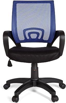 KadimaDesign Rivoli Silla de Oficina Silla de Escritorio Azul con Brazos Silla de Oficina Silla de