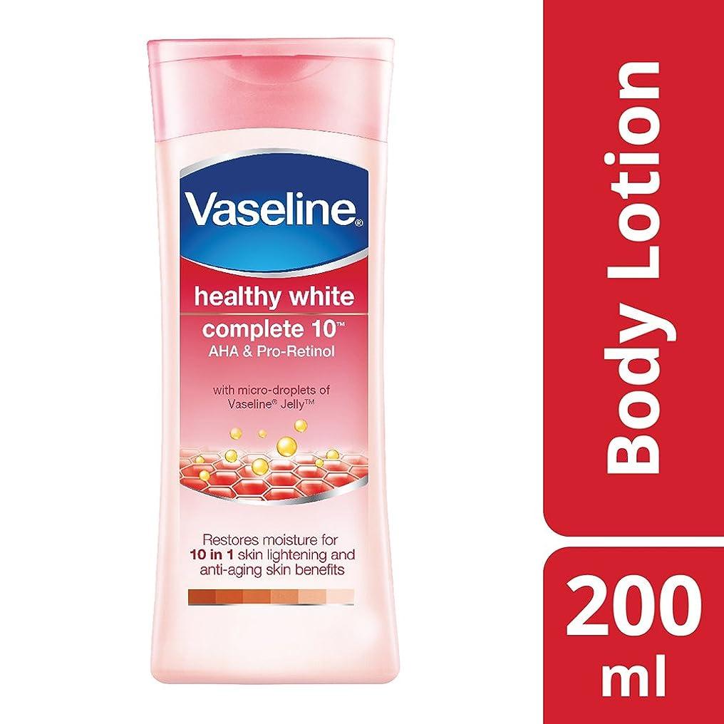 サイクロプスヶ月目願うVaseline Healthy White Complete 10 AHA and Pro Retinol, 200ml