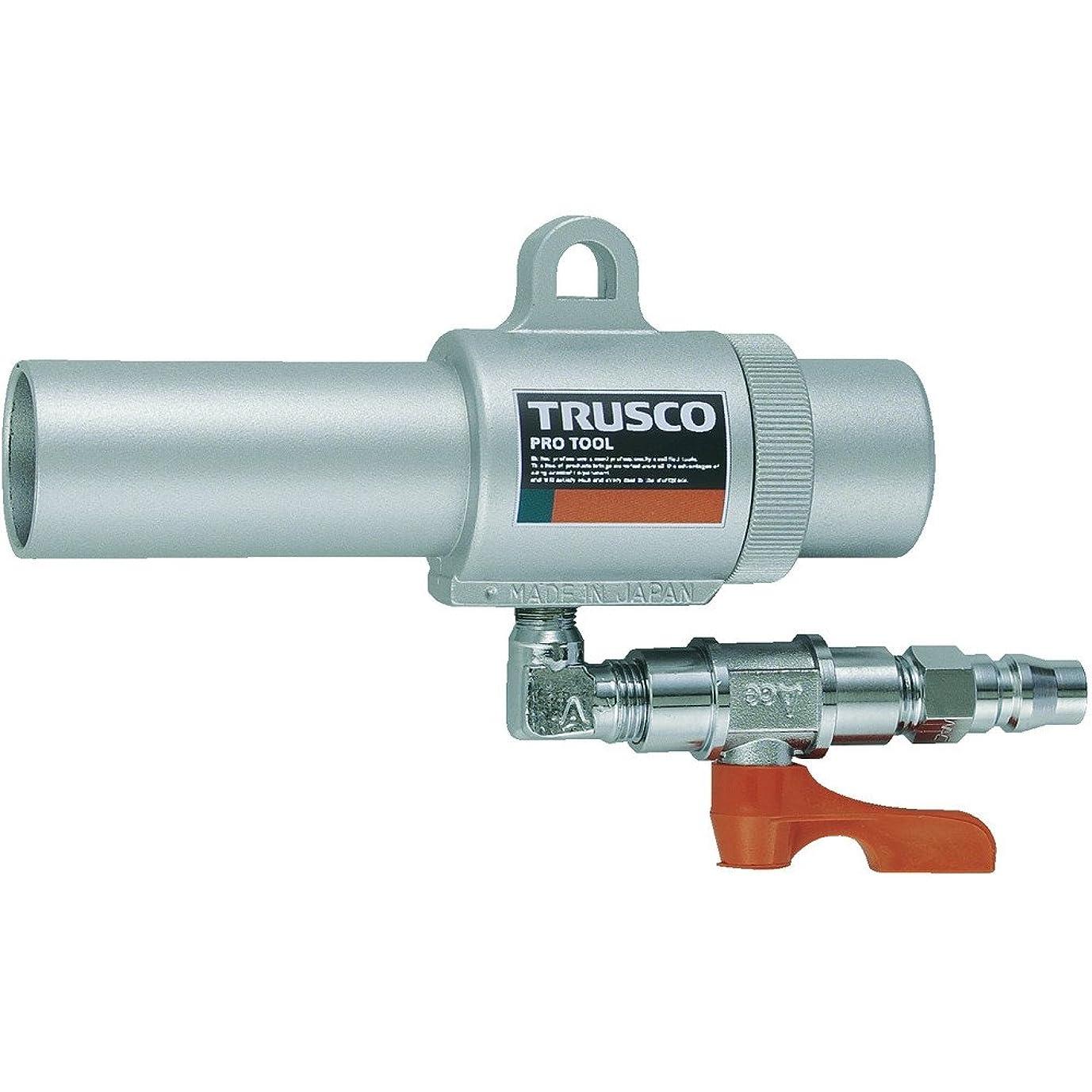 高度なアーカイブ骨の折れるTRUSCO(トラスコ) エアガン コック付 L型 最小内径11mm MAG-11LV