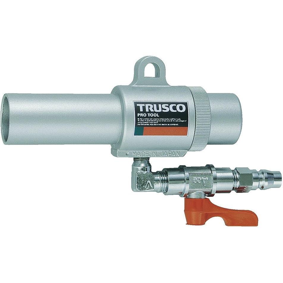 熱心に賛成主観的TRUSCO(トラスコ) エアガン コック付 L型 最小内径11mm MAG-11LV