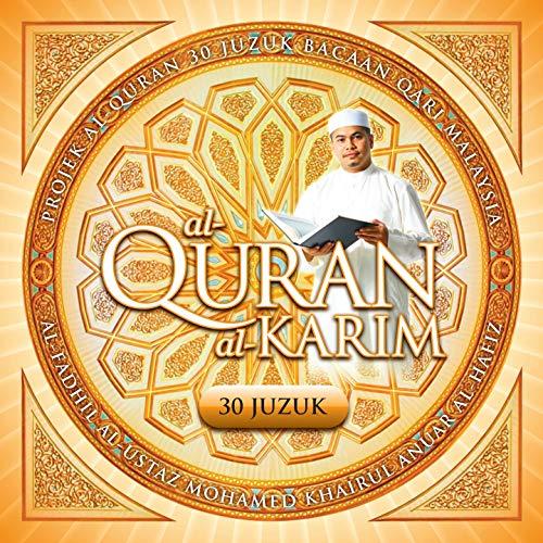 Al-Quran Al-Karim • القرآن الكريم