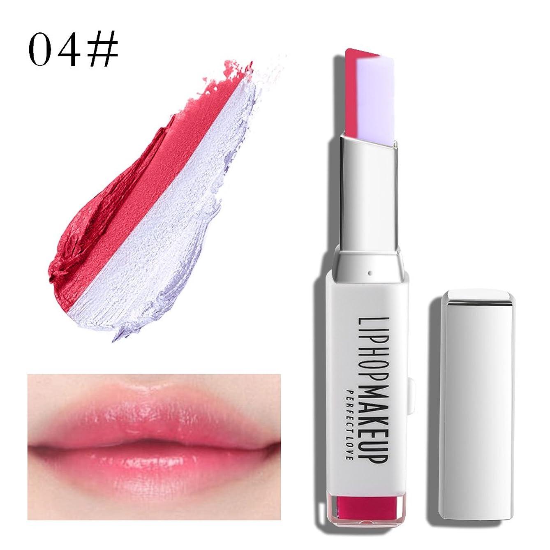 デンマークプレート比較的1 PC Popular Waterproof Women Multicolor New Two Tone Lipstick #4