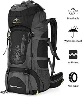 NACATIN Internal Frame 70L Backpack Water-Resistant Hiking Daypack Backpacks
