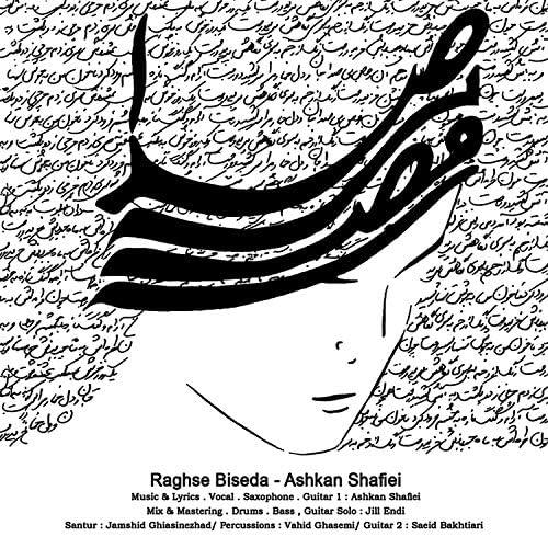 Ashkan Shafiei