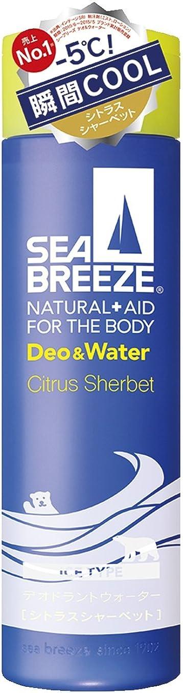 静けさ不完全継続中シーブリーズ デオ&ウォーター アイスタイプ シトラスシャーベットの香り 160ml (医薬部外品)
