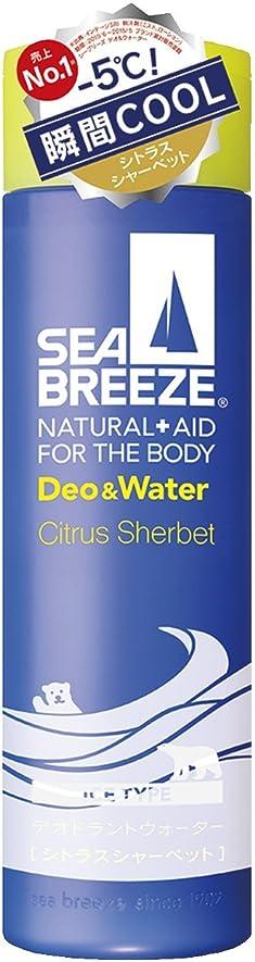対象奨励します欠かせないシーブリーズ デオ&ウォーター アイスタイプ シトラスシャーベットの香り 160ml (医薬部外品)