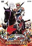 仮面ライダー×仮面ライダー 鎧武&ウィザード  天下分け目の戦国MOVIE大合戦 [DVD] image