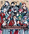B-PROJECT SUMMER LIVE2018 ~ETERNAL PACIFIC~ 初回生産限定盤Blu-ray