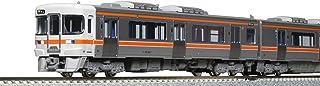 KATO Nゲージ キハ25形1500番台 紀勢本線・参宮線 2両セット 10-1372 鉄道模型 ディーゼルカー