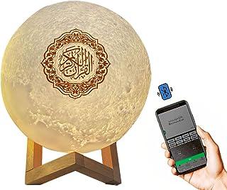 Lámpara de noche coránica luminosa con Bluetooth, LED, Islam, decoración de altavoz coránico, 9 colores 18,5 cm, regalo Ebook Método científico y programa de aprendizaje regalo