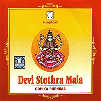 Devi Stothra Mala