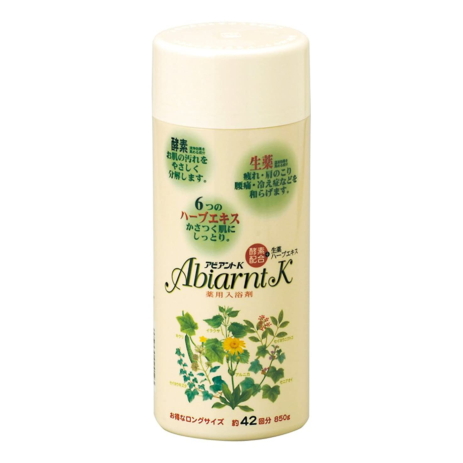 アレイのためにテセウス祐徳薬品工業 薬用入浴剤 アビアントK 850g (医薬部外品)