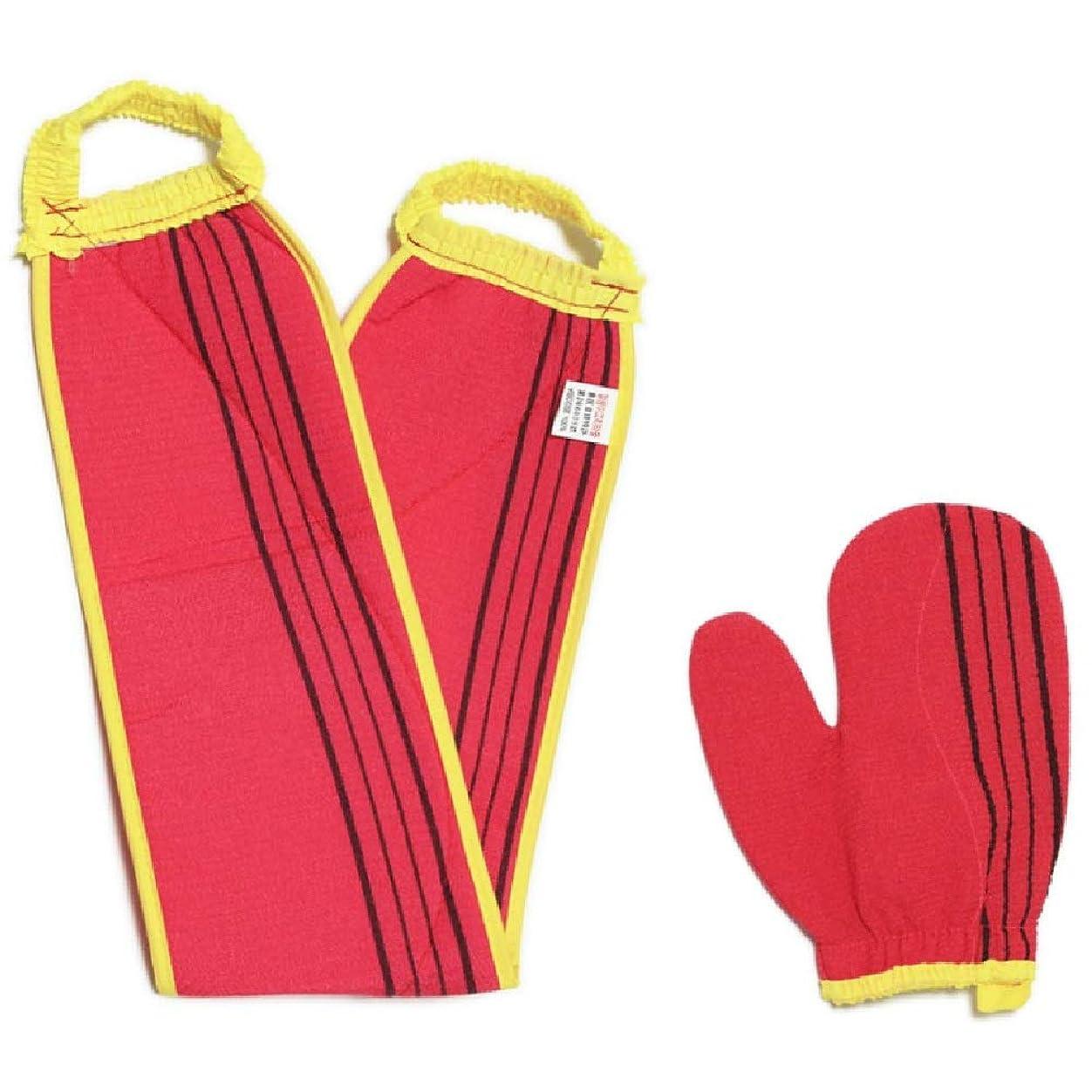 風変わりな寸法伴う(韓国ブランド) スポンジあかすりセット 全身あかすり 手袋と背中のあかすり 全身エステ 両面つばあかすり お風呂グッズ ボディタオル ボディースポンジ (赤色セット)