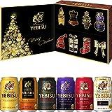 【Amazon.co.jp限定】 ヱビス クリスマス プチギフト 飲み比べ6種8缶セット [ 350ml×8本 ]