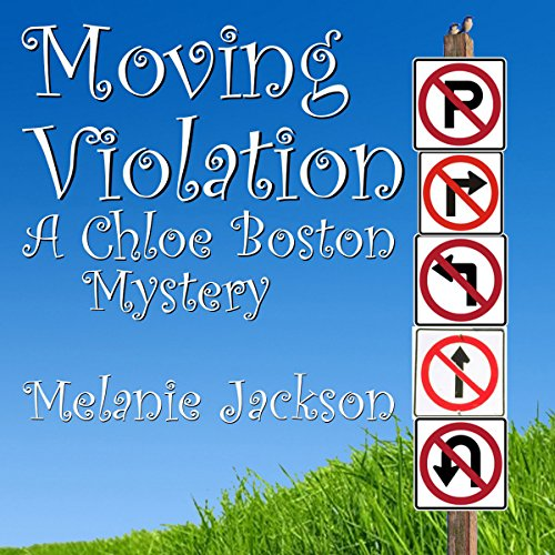 Moving Violation audiobook cover art