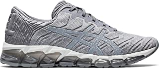 Men's Gel-Quantum 360 5 Running Shoes