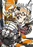 戦姫絶唱シンフォギアAXZ 1【初回生産限定版】[DVD]