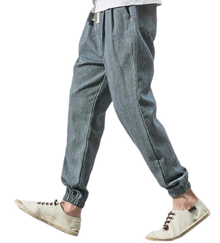 Yayu Men's Elastic Waist Linen Sweatpants Chinese Style Pants