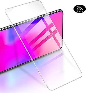 【2枚セット】Redmi K20/K20 Pro/Xiaomi Mi 9T/9T Pro 3Dフルカバー 日本旭硝子 フィルム 硬度9H 耐衝撃 ガラスフィルム 気泡レス 防指紋 ドコモ ファーウェイ Redmi K20/K20 Pro/Xiaomi Mi 9T/9T Proプロ液晶保護ガラス【Redmi K20/K20 Pro/Xiaomi Mi 9T/9T Proフィルム】-透明
