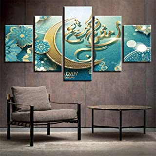RTYUIHN Canvas painting 5 pieces of canvas mural HD print pictures Islamic Allah Quran Muslim modern home living room bedr...