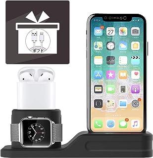 Sowuouxy Apple Watch 3 4 充電 スタンド iPhone 充電スタンド Airpods 充電スタンド 3 in 1 充電 スタンド シリコン素材 充電 クレードル ドックApple Watch Series 1 2 3 4 / Airpods /iPhone XS / XS Max / XR / X / 8 / 8 Plus / 7 / 7 Plus / 6s/ 6s Plus 対応 黒【1年保証】 (Apple Watch 充電 スタンド)