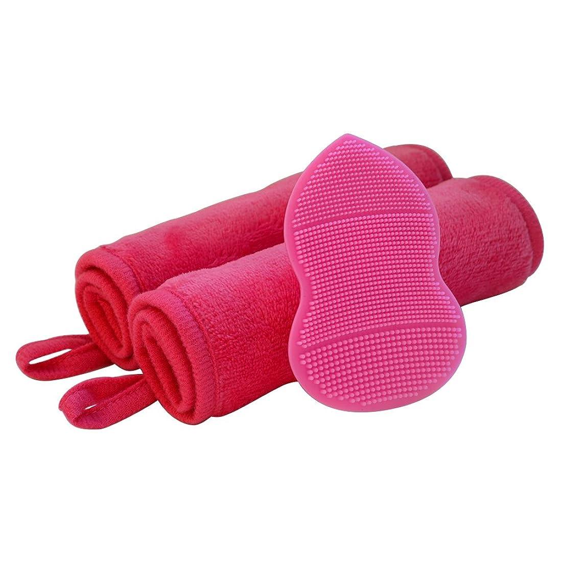 とげ義務コインAOMUUメーク落とし&洗顔セット‐マイクロファイバーメーク落としタオル2点、シリコーン洗顔パット1点付き (ピンク)