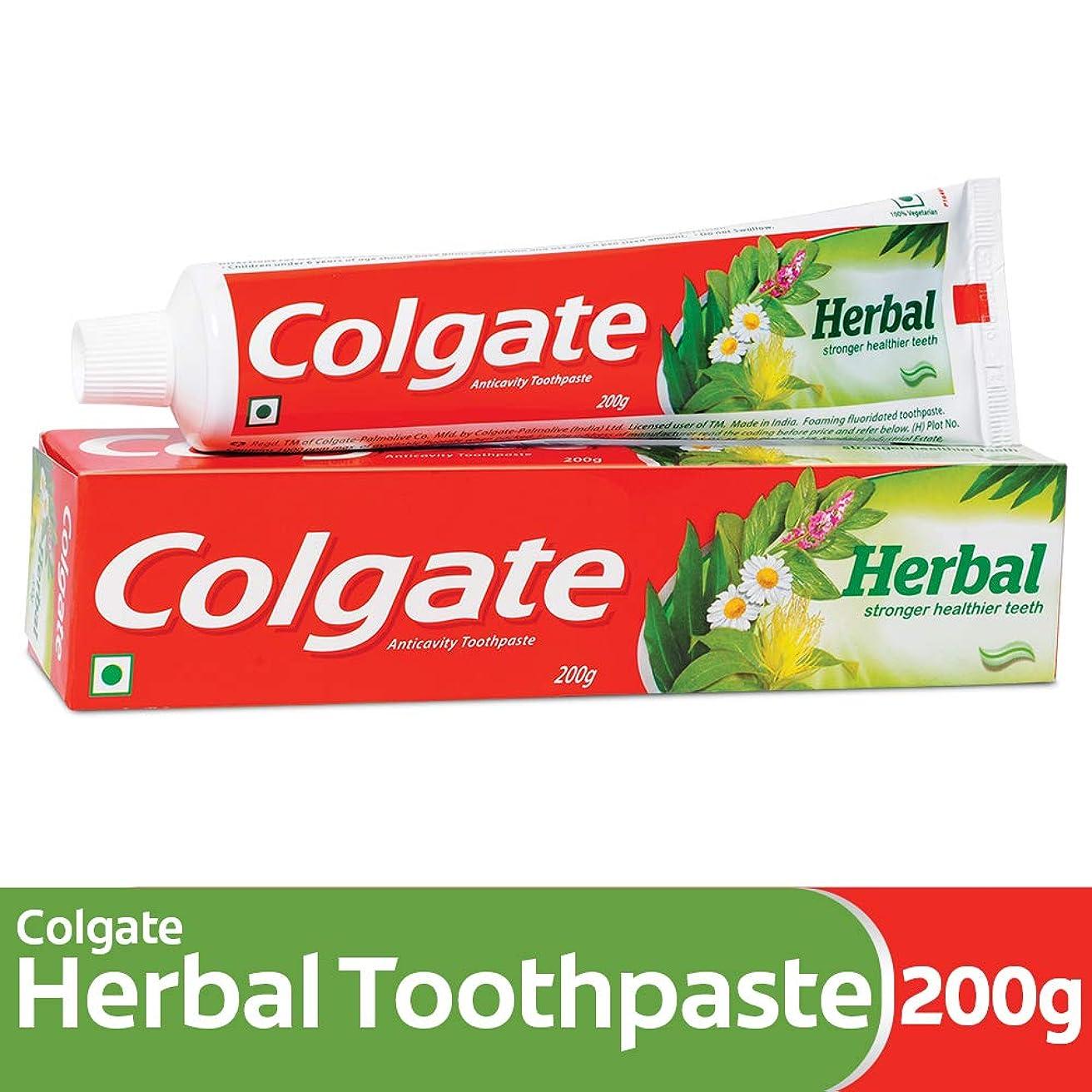 決して死ぬ証言Colgate Herbal Anticavity Toothpaste - 200g