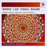 Brahms: Hungarian Dances Nos. 5 & 6 Lis