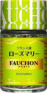 FAUCHONローズマリー 9g ×5本