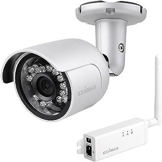 IC9110W HD WiFi Outdoor Network Camera