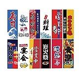 Goddness Bar Hängende Flagge im japanischen Stil Restaurant Hängende Ornamente Karpfenflagge (Stil 01)