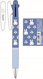 ミッフィー ジェットストリーム 3色ボールペン 0.5 B EB197B