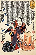 A cat dressed in a Japanese womans kimono stands next to an octopus as fish fall from the sky Poster Print by Kuniyoshi Utagawa (18 x 24)
