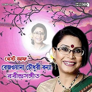 Best Of Rezwana Choudhuri Bannya Rabindra Sangeet
