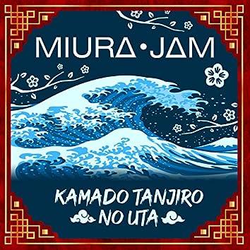 """Kamado Tanjiro no Uta (From """"Demon Slayer: Kimetsu no Yaiba"""")[Full Version]"""