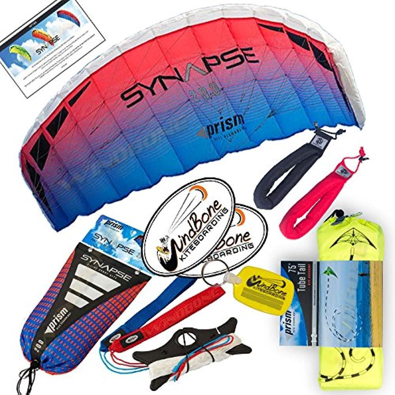 Prism Synapse Foil Power Kite Mega Tail Bundle (4 Items) + Prism 75ft Tube Tail + Peter Lynn Heavy Duty Padded Kite Control Strap Handles Pair + WindBone Kiteboarding Lifestyle Stickers (200 Coho)