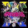 ヒプノシスマイク -Division Rap Battle- 2nd D.R.B『Fling Posse VS MAD TRIGGER CREW』
