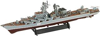 ピットロード 1/700 スカイウェーブシリーズ ロシア海軍 ミサイル巡洋艦 モスクワ プラモデル M48